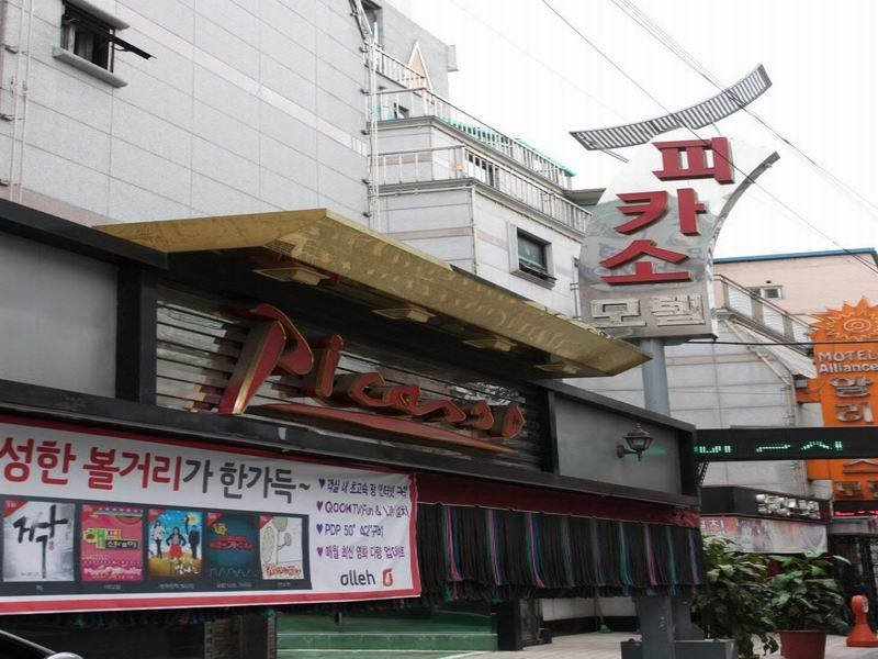Picasso in Seoul, South Korea
