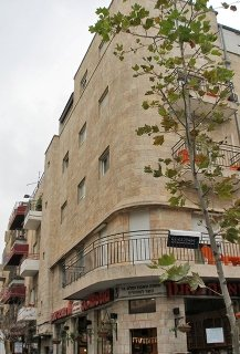City Center Hotel Jerusalem