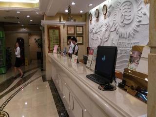 Vienna Hotel Ai Rong