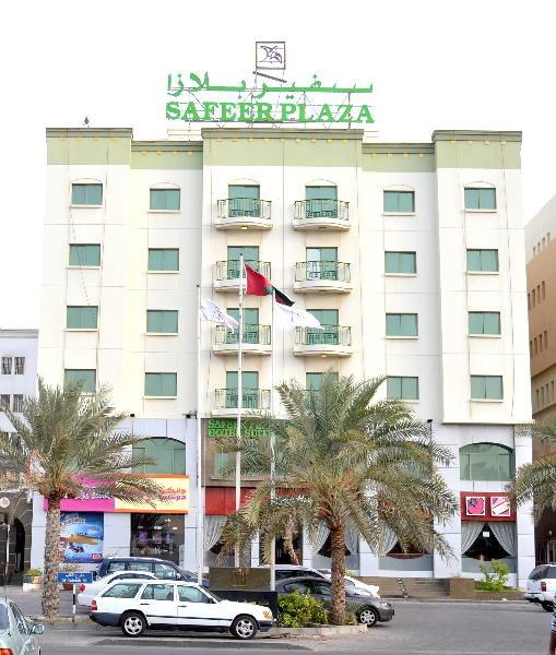 馬斯喀特薩菲爾廣場公寓酒店