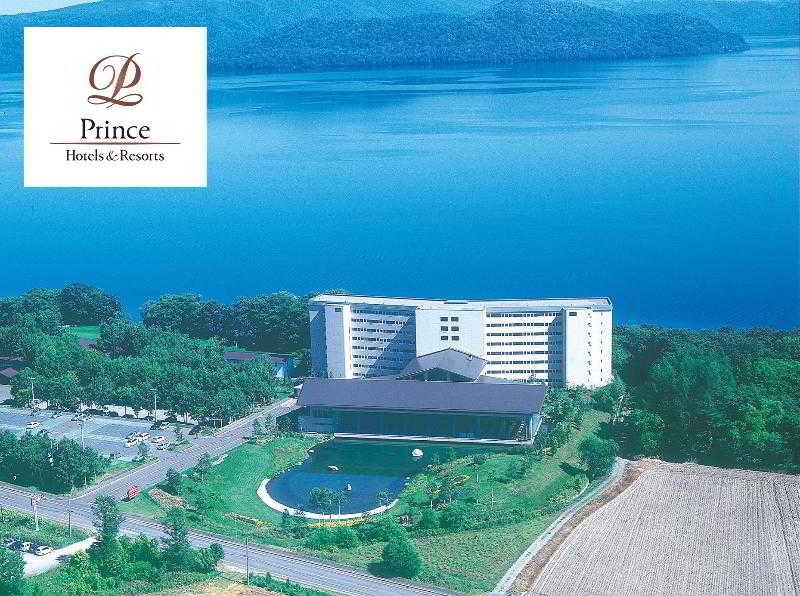 庫薩王子酒店