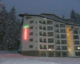 Apart Hotel Iceberg