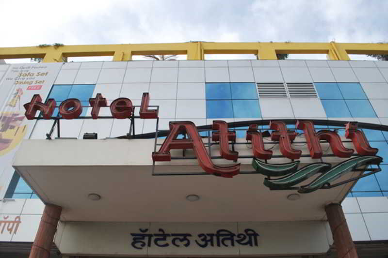 Atithi Aurangabad Hotel