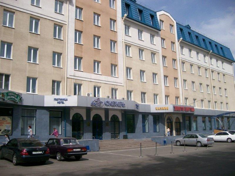 Sibir in Barnaul, Russia