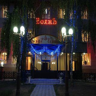 Voyage in Kazan, Russia