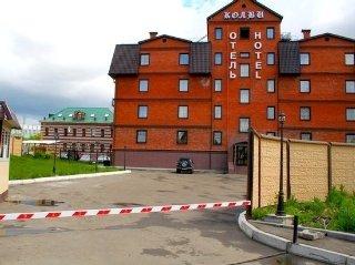 Kolvi in Kazan, Russia
