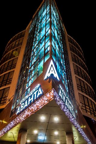 Hotel-Centre Avanta in Novosibirsk, Russia