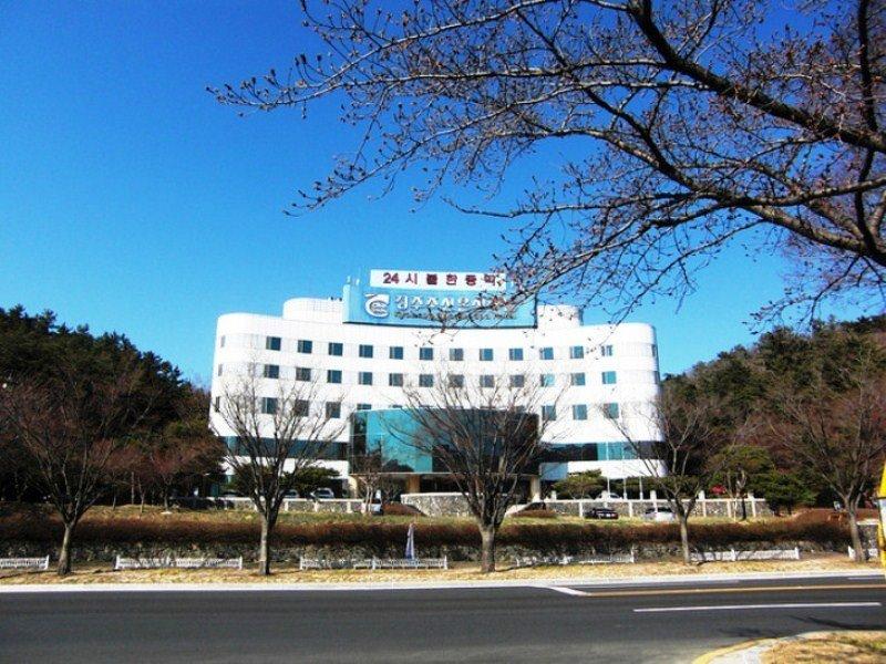 Chosun Spa