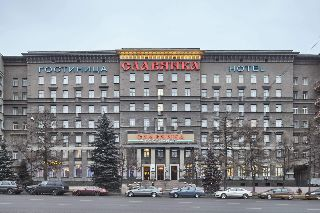 Slavyanka Hotel Moscow in Moscow, Russia