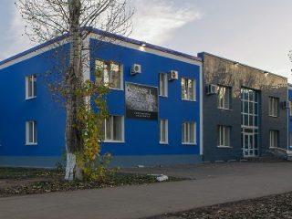 Uyutnaya Orenburg