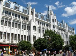 Volga Saratov