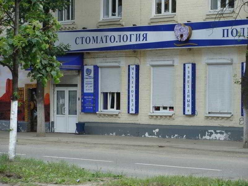 Zvezdniy in Yaroslavl, Russia
