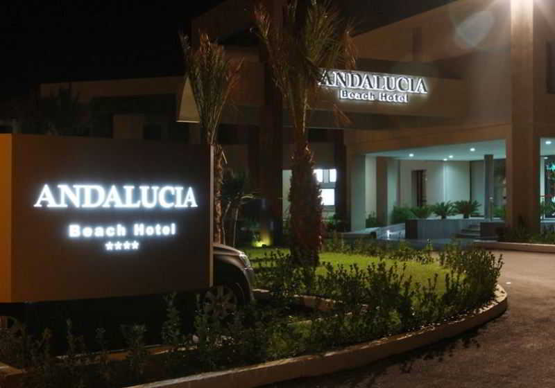 Andalucia Beach Hotel & Residence (Appartments)