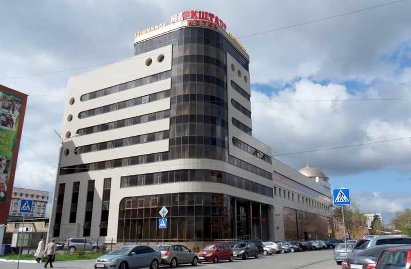Markstadt in Chelyabinsk, Russia