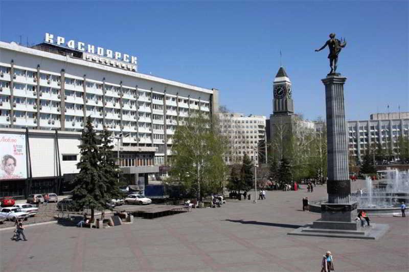 Krasnoyarsk in Krasnoyarsk, Russia