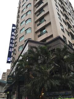 臺北麗湖大飯店