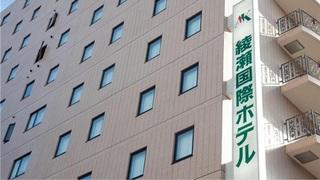 綾瀨國際酒店