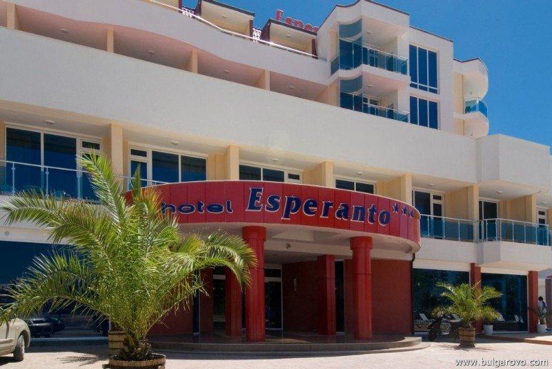 Esperanto Apartments