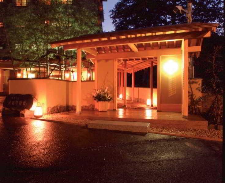 箱根武藏野貝卡日式旅館