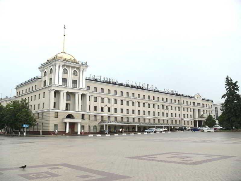 Belgorod in Belgorod, Russia