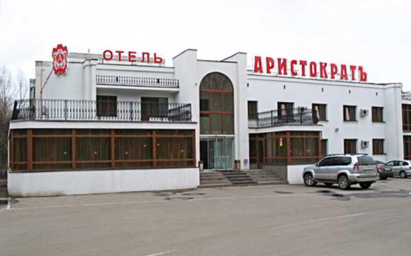 Aristokrat in Kostroma, Russia