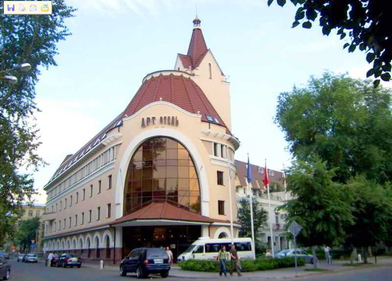 Art Hotel Voronezh in Voronezh, Russia