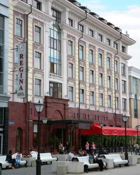 Regina na Peterburgskoy in Kazan, Russia