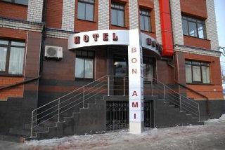 Bon Ami in Kazan, Russia