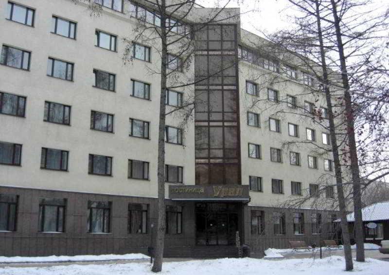Ural-Slavyanka