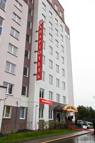 Apart Hotel Comfort in Minsk, Belarus