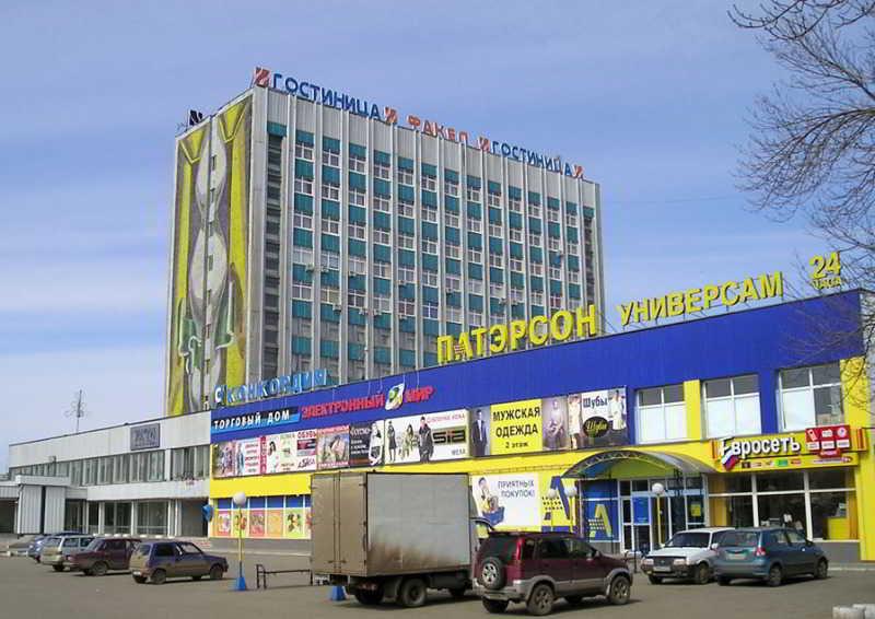 Fakel in Orenburg, Russia