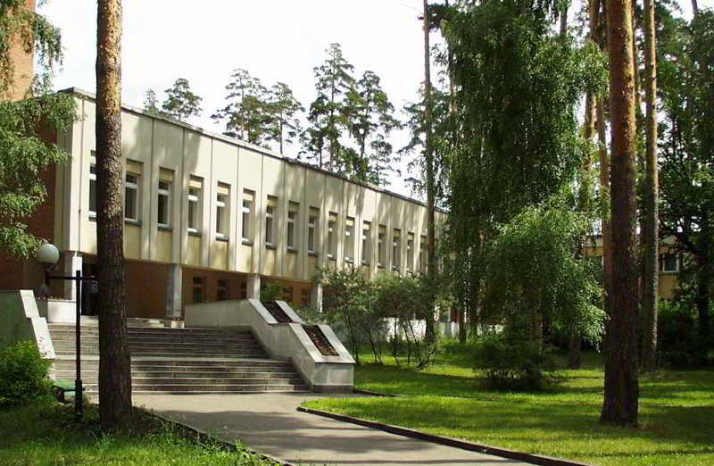 Serebryaniy Bor in Penza, Russia
