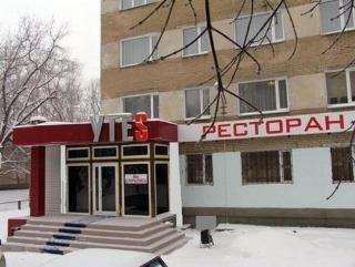 Utes in Chelyabinsk, Russia