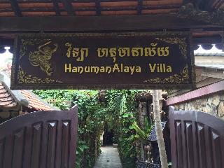 HanumanAlaya Villa