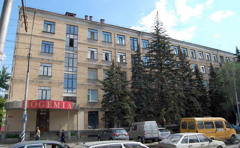 Bohemia Hotel on Vavilova street