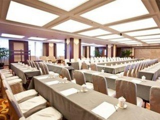 Beijing Jin Jiang Guizhou Hotel