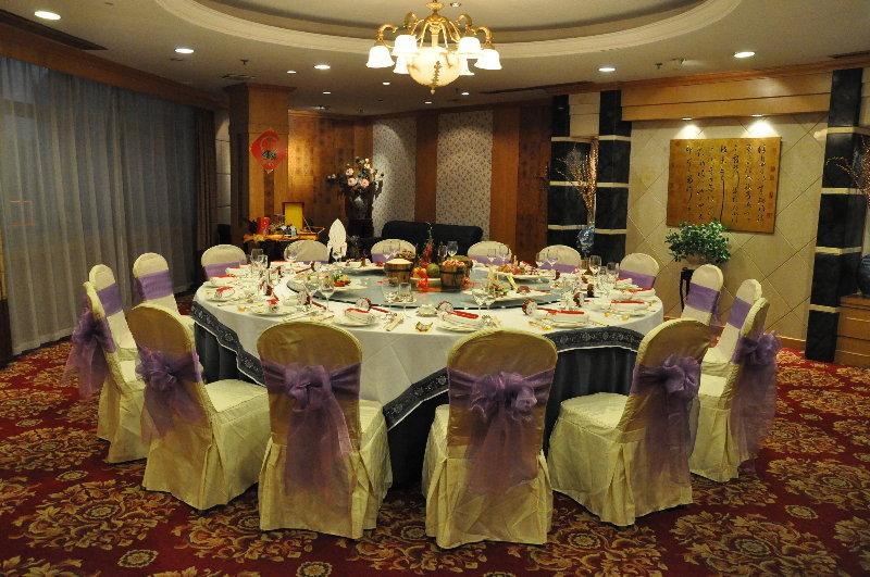 Quintessence Kaixin Hotel