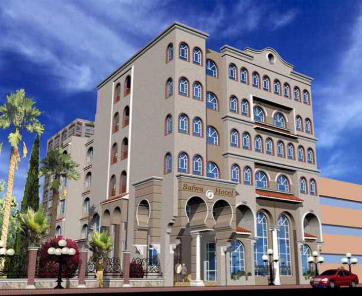 Hotel Safwa Hotel