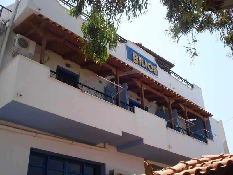 Studios Bilios