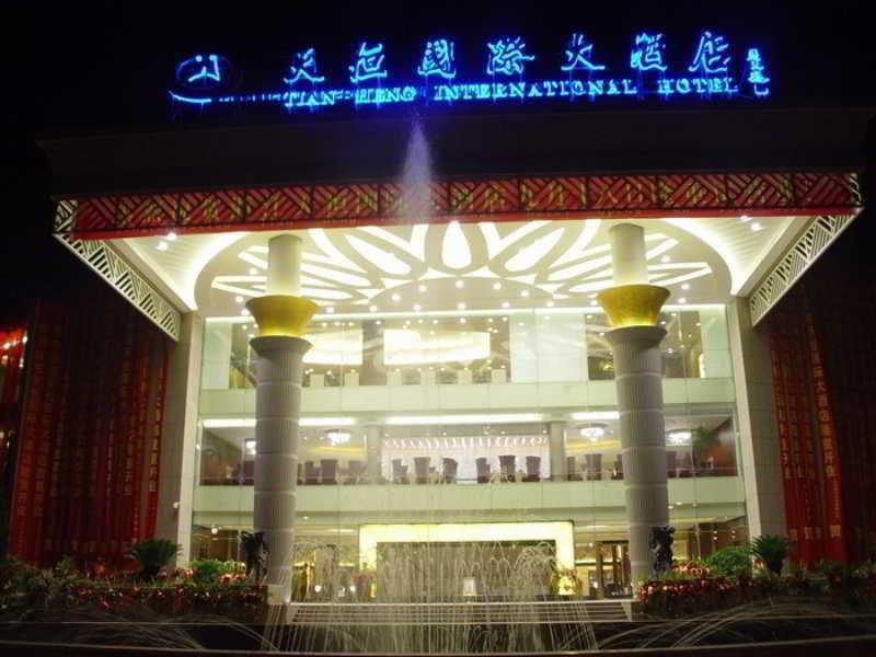 Tianheng International Hotel Yiwu