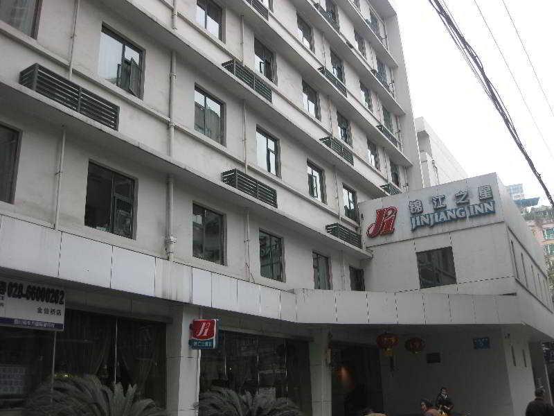 Viajes Ibiza - Jinjiang Inn (Jinxianqiao Road,Chengdu)