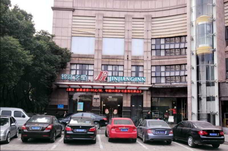 Jinjiang Inn (Xihe Street,Tianyi Pavilion,Ningbo)