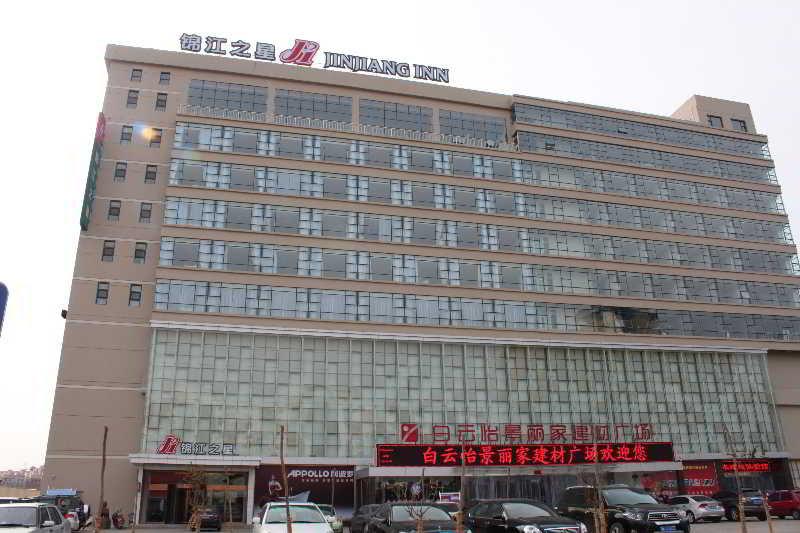 Jinjiang Inn (Zhongyuan Street,Jincheng)