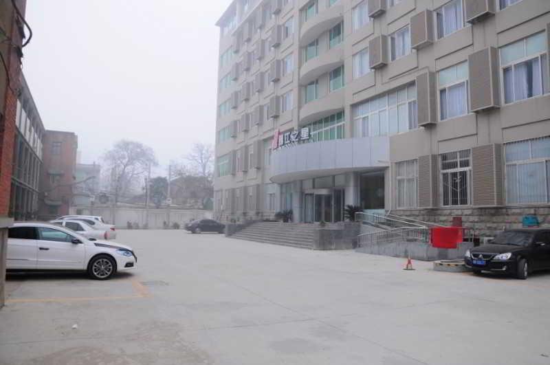 Jinjiang Inn Nanyang Jianshe Middle Road