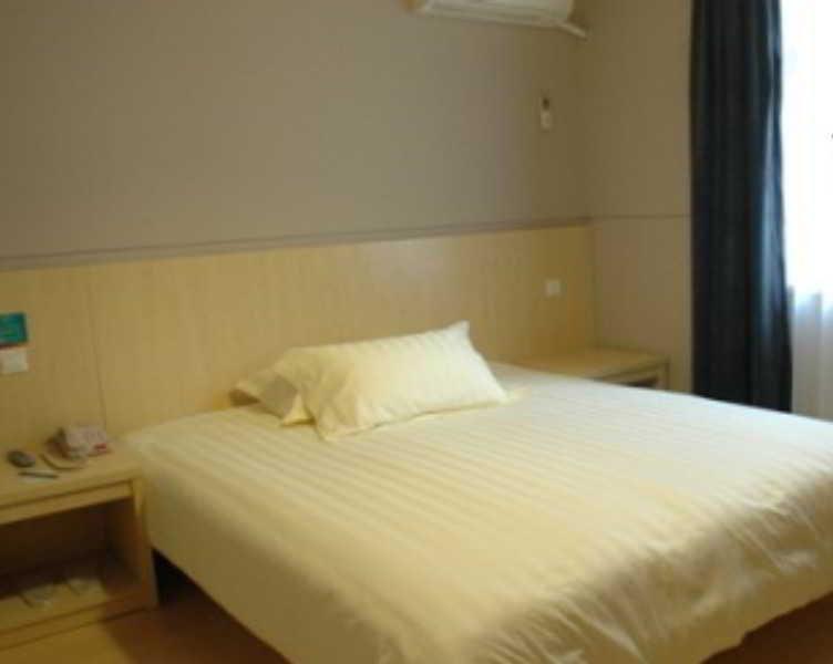 Viajes Ibiza - Jinjiang Inn (Jingqi Road,He'nan Museum,Zhengzhou)