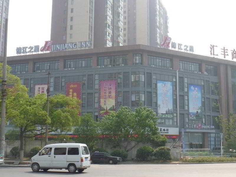 Jinjiang Inn (Lihua,Zhongwu Avenue,Changzhou)