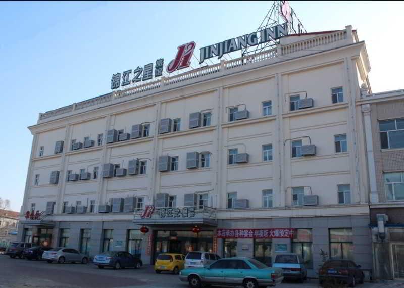 Jinjiang Inn (Longnan,Daqing)