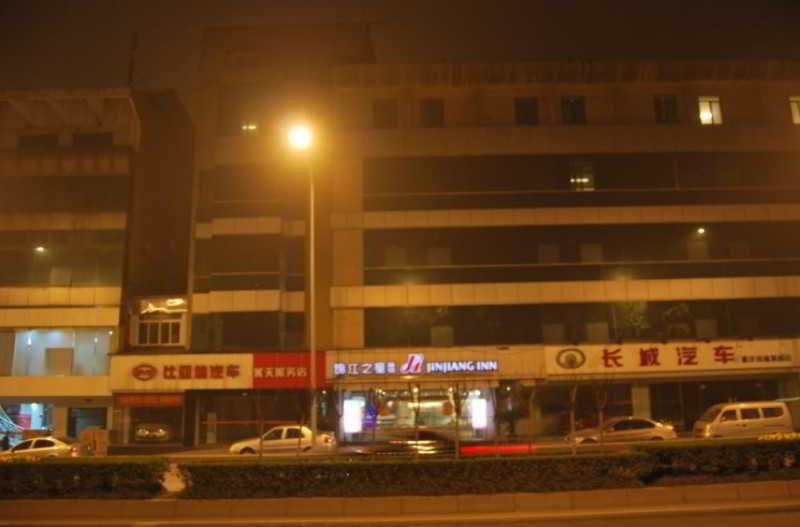 Jinjiang Inn (Elin Subway Station,Chongqing)