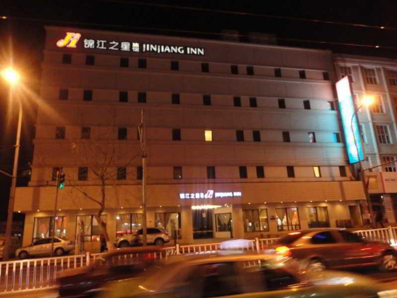 Viajes Ibiza - Jinjiang Inn (Hangzhou Road,Qingdao)