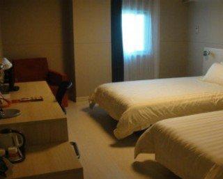 Viajes Ibiza - Jinjiang Inn (Nancheng,Dongguan)